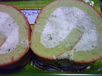 ずんだクリームロールケーキ0885.JPG